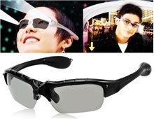 Лазерные LED очки (Цв. Черный)