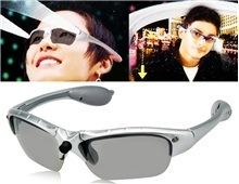 Лазерные LED очки (Цв. Серебряный)